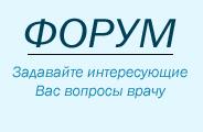 Урологический форум